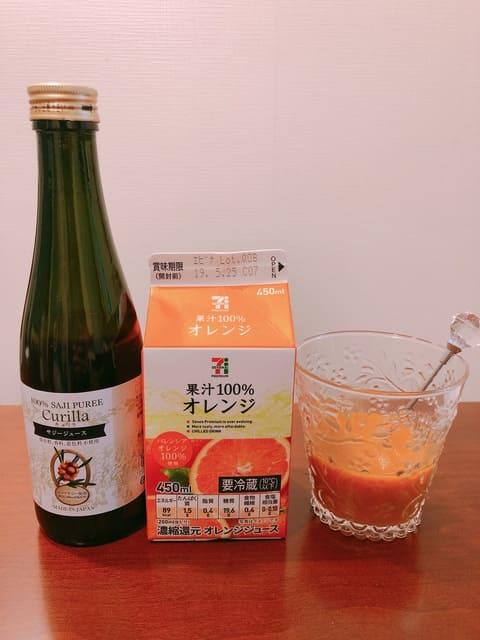 サジージュース  オレンジ