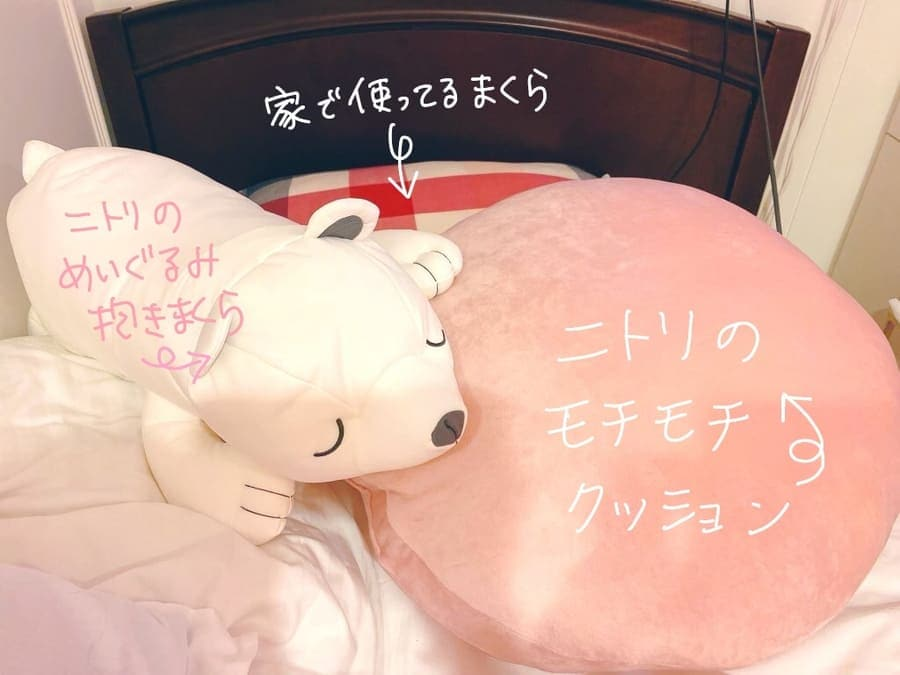 切迫早産入院 必要な持ち物 抱き枕 クッション
