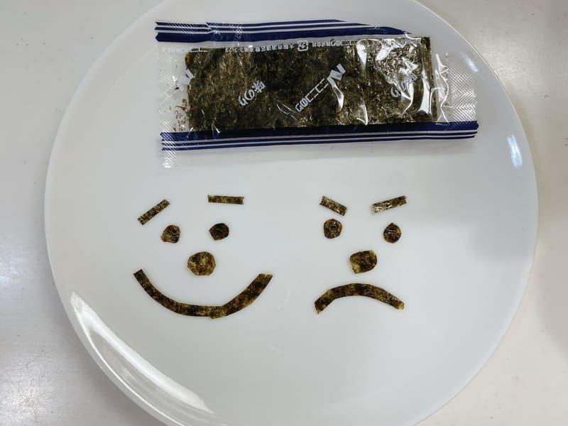 プーさんトースト 海苔  レシピ